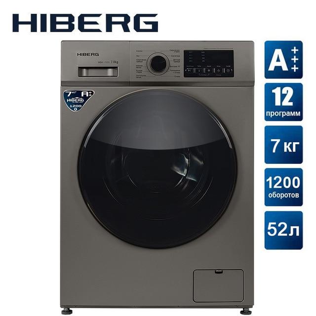 Стиральная машина HIBERG WQ4-712 S, серебристая, 7 кг загрузки, 1200 оборотов при отжиме, 12 программ стирки, Класс А+++, расход воды 48 л. на цикл