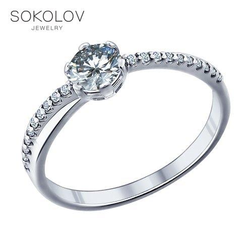 SOKOLOV bague de fiançailles avec bijoux en argent cubique mode 925 femme homme