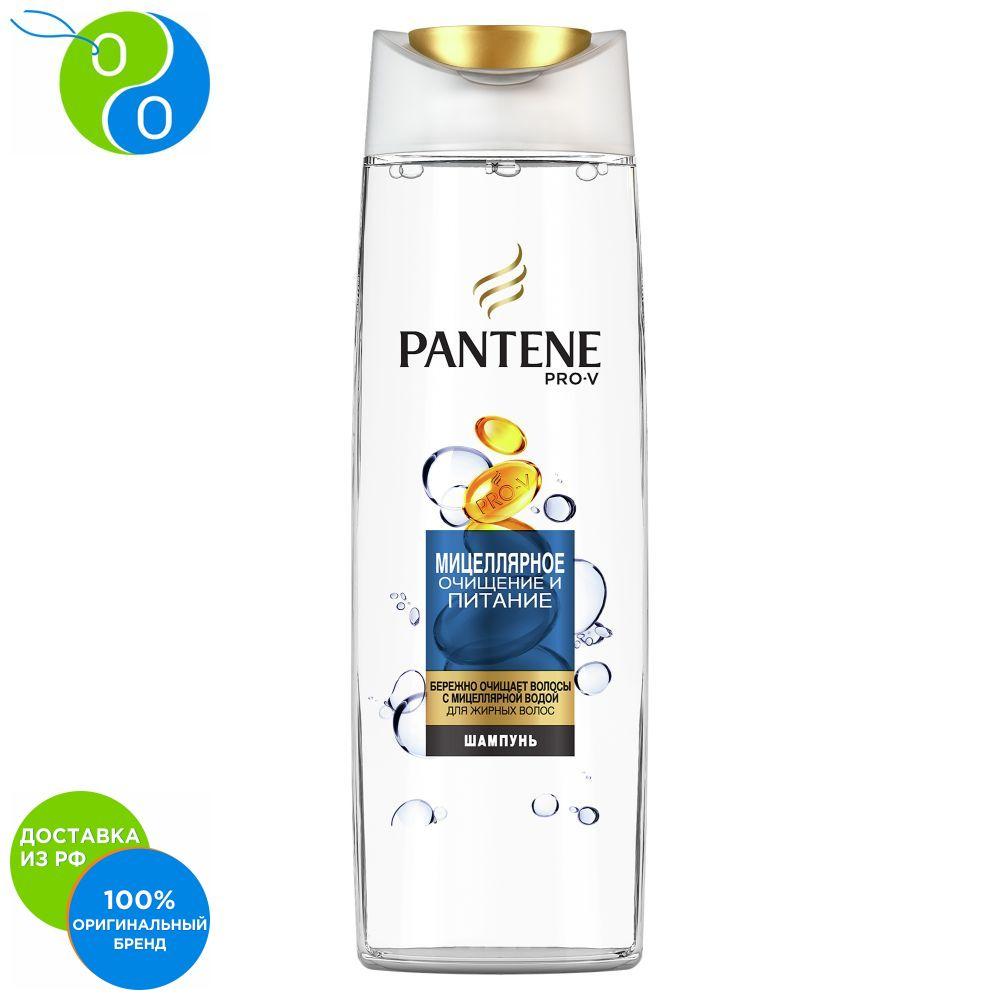 Pantene shampoo micellar cleansing power and 250 ml of,shampoo, hair shampoo, micellar, moisturizing, hair thin, visually healthy, pantene, panten, pantane, pantene prov, prov, prov цена