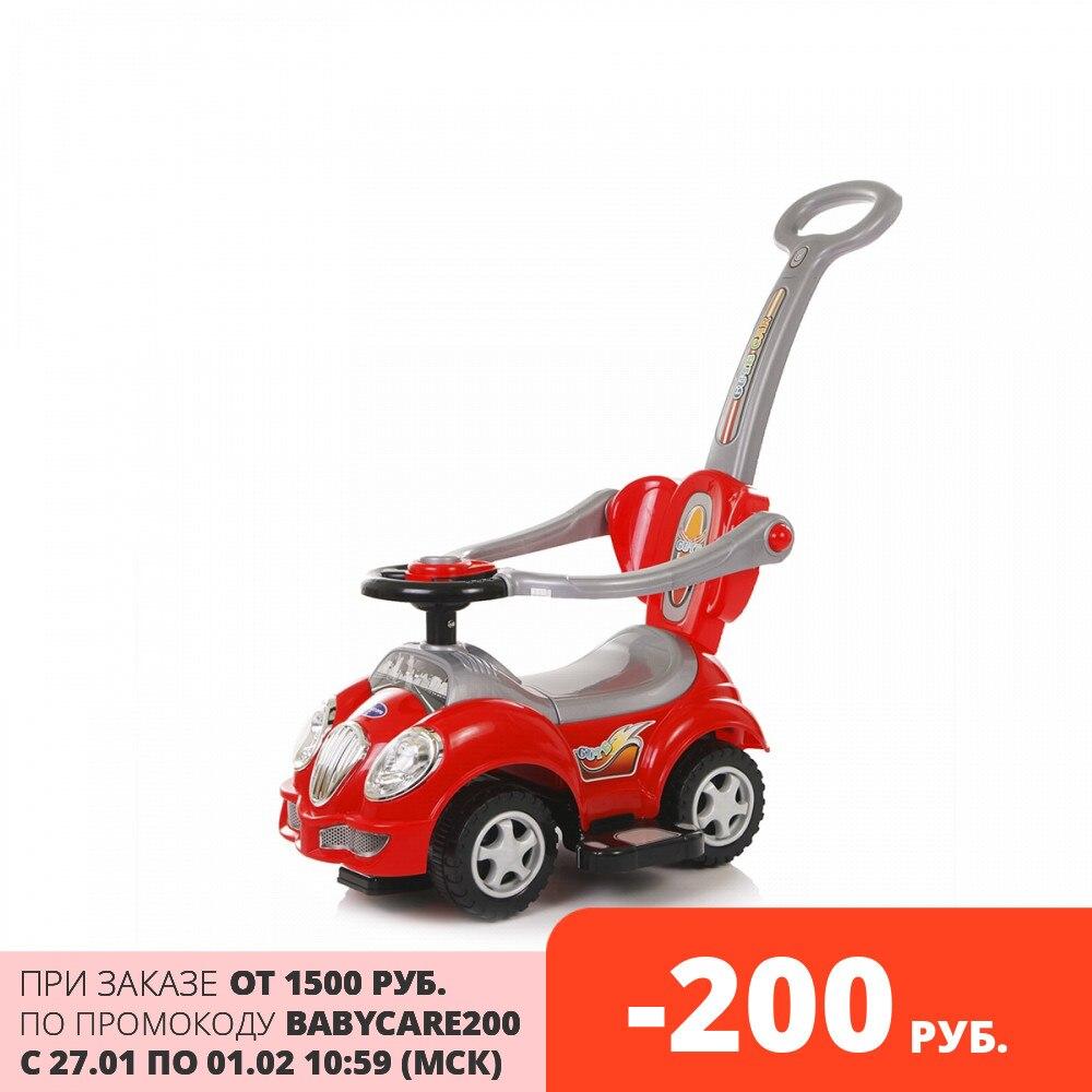 Glorious Wheelchair For Children Babycare Cute Car (musical Steering Wheel)