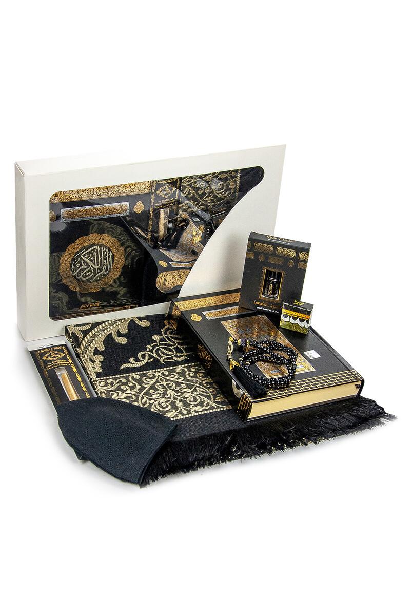 Set Original Arabic Quran Holy Miswak Muslim Elhamdulillah Ramadan Set, İslamic Prayer Rug Hacerül Esved Essence Skullcap Rosary