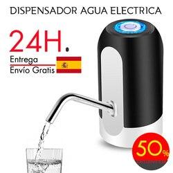 Автоматический многоразовый диспенсер для воды, Электрический диспенсер для воды, водяной насос, кувшин для воды, насос для бутылки воды