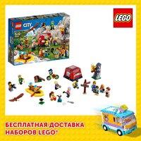 Lego miasto 60202 miłośników na wolnym powietrzu