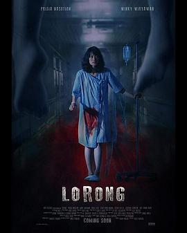 医怨/Lorong