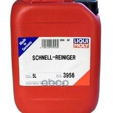 Очиститель Быстрый Schnell-Reiniger 5l Liqui moly арт. 3956