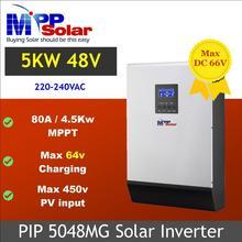 (MG) محول طاقة شمسية 5000 واط 48vdc 230vac بحد أقصى 450 فولت إدخال PV شاحن طاقة شمسية MPPT 80A + شاحن بطارية 60A متوازي