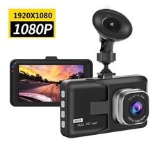 Full HD 1080P Dash cam Видео Регистраторы дальнего света для Видеорегистраторы для автомобилей Камера 3