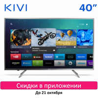 "TV 40 ""KIVI 40FR52BR Full HD Smart TV Android HDR DVB-T DVB-T2 40 televisión en pulgadas"