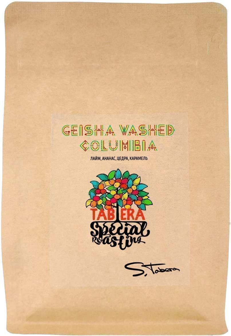 Свежеобжаренный coffee Colombia geisha Lavado in beans, 200g
