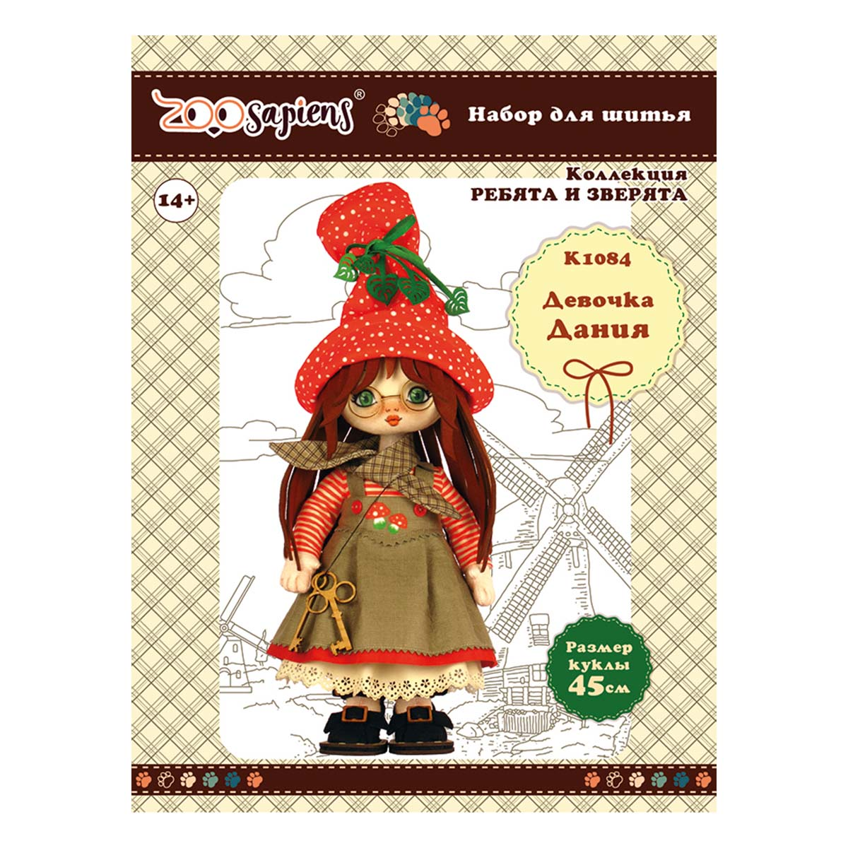 K1084 Set For Creating A Frame Textile Doll 'Girl Dania' 45 Cm