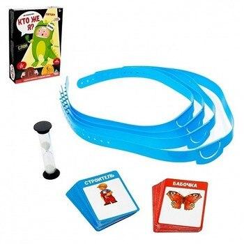 Настольная игра, настольная игра «кто я?», Интерактивная развлекательная доска для родителей и детей, игрушки для снятия стресса, игрушка дл