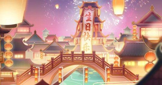 《梦幻西游》电脑版服务器礼盒寻光而来 敬请期待!插图(4)