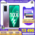 Смартфон HONOR 10X Lite 4 + 128 ГБ, NFC, [Быстрая доставка без задержек из России и Официальная гарантия]