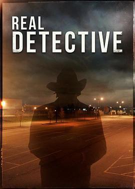 真正的侦探第一季
