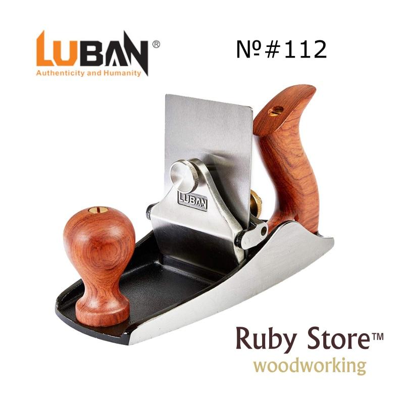 Qiangsheng Luban No 112 Scraper Plane - Fine Woodworking