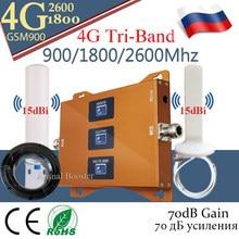 Répéteur de réseau 2G/3G/4G, 900/1800/2600mHZ, GSM/LTE, triple bande, amplificateur de Signal pour réseau de téléphonie mobile