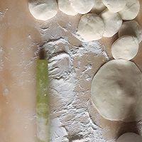 韭菜盒的做法图解2