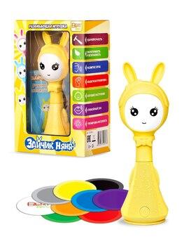 Nounou lapin-jouet éducatif et éducatif musical-hochet