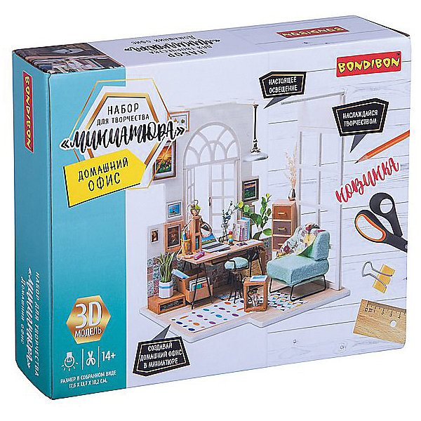 The Roombox Bondibon Home Office 78 Parts