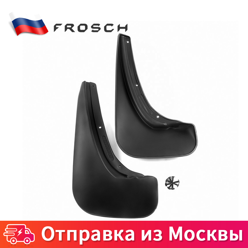 2 PCs For CITROEN C4 Picasso/C4 Grand Picasso 2014-> mV. Rear mud flaps splash guards for car Car splash цена и фото