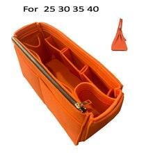 Для bk i 25 ns 30 35 40 фетровая сумка органайзер с карманами;