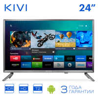 "Телевизор 24 ""KIVI 24HR52GR HD Smart TV Android HDR"