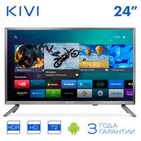 Телевизор 24 KIVI 24HR52GR HD Smart TV Android HDR