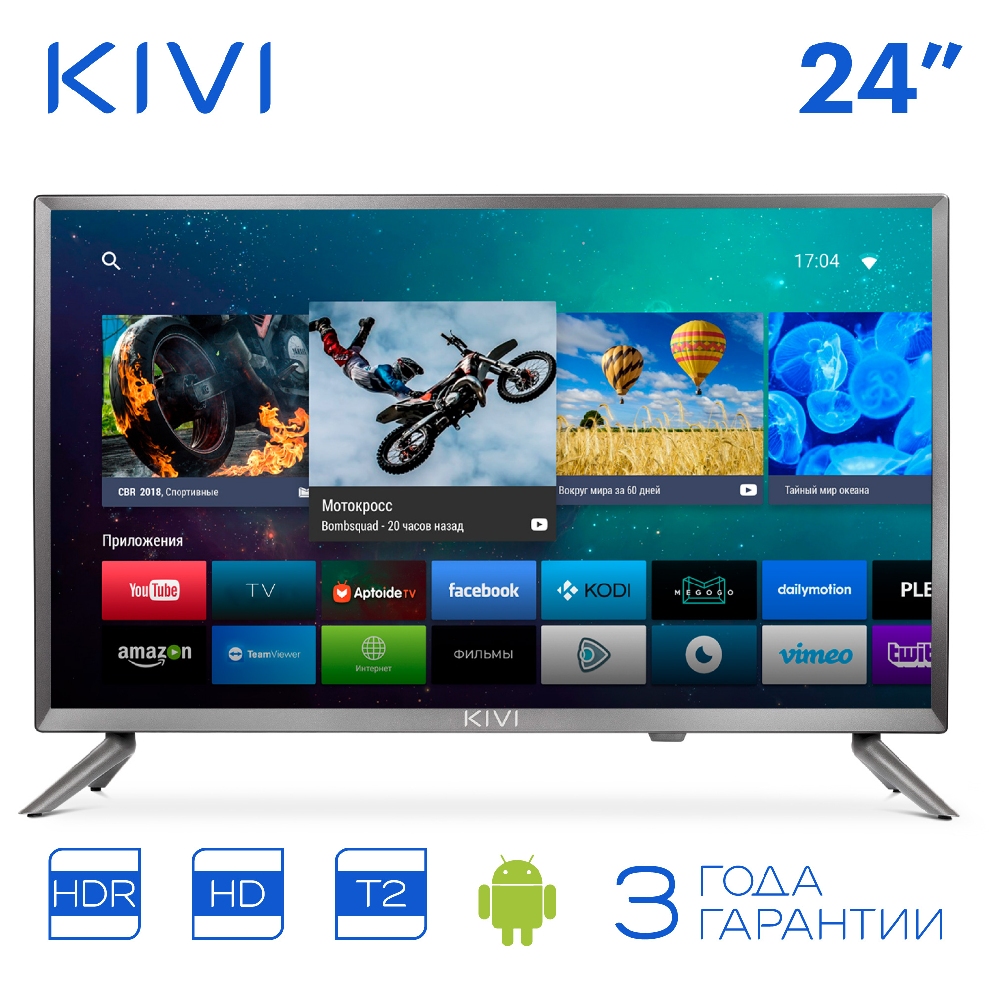 24 KIVI 24HR52GR HD Smart TV Android HDR