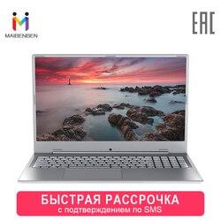 Portátil MAIBENBEN Xiaomai 6C Plus 17,3