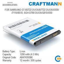 Аккумулятор для samsung gt b5722 duos/b7722 duos/i5500/i7110/i8510