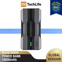 (EU Version) Black Shark Power Bank 10000mAh (Brand New, Off