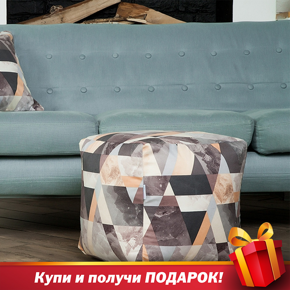 Рица-poof Delicatex Gray Beige Large Bean Bag Sofa Lima Lounger Seat Chair Living Room Furniture Removable Cover With Filler Kids Comfortable Sleep Relaxation Easy Beanbag Bed Pouf Puff Couch Tatam Solid Poof  Pouffe O