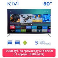 """Телевизор 50 """"KIVI 50UR50GR 4K UHD Smart TV HDR Android 5055 televisión en pulgadas"""
