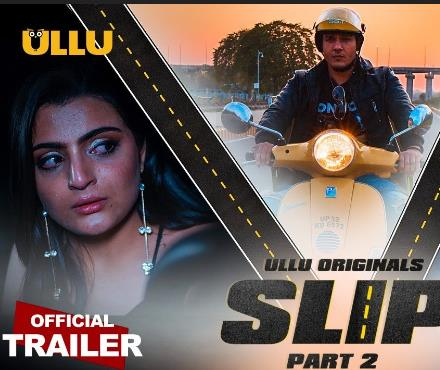 滑 Part 2 2020 S01 Hindi