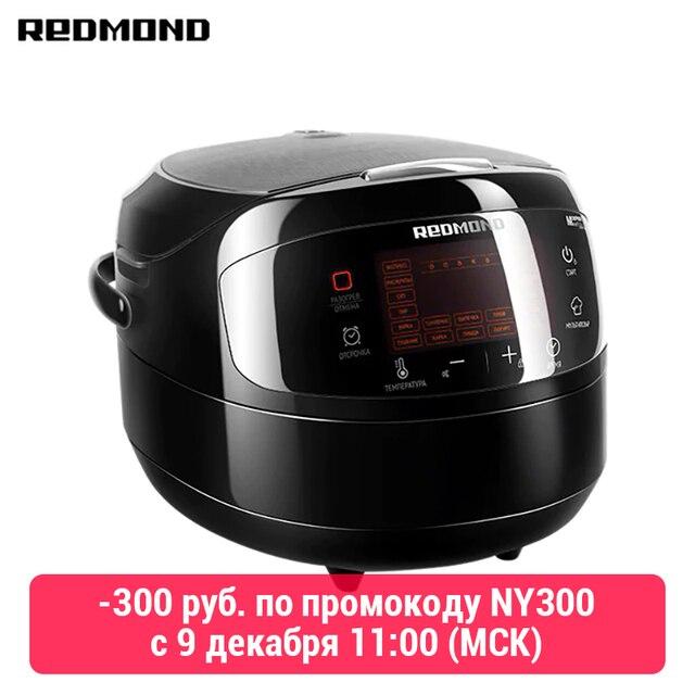 Мультиварка REDMOND RMC-M902