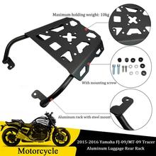 Motorcycle Accessories Aluminum Rear Carrier Luggage Rack For 2015-2016 Yamaha MT FJ 09 Tracer MT09 FJ09 MT-09 FJ-09 стоимость