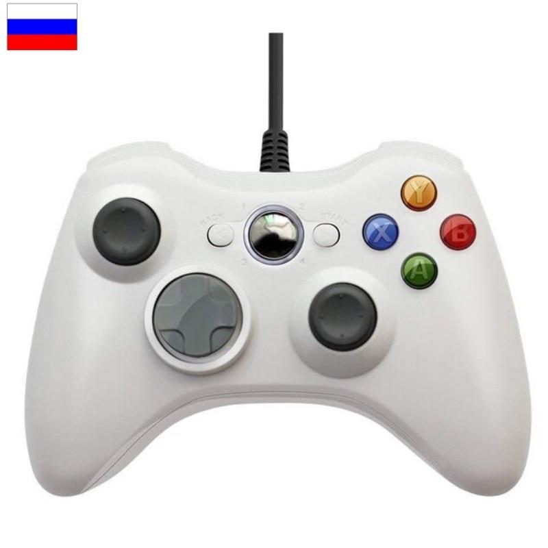 Геймпад для Xbox 360 Проводной Белый (White), Черный, Геймпад для игр, USB 2.0, Джойстик для видеоигр