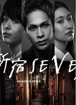 新宿SEVEN