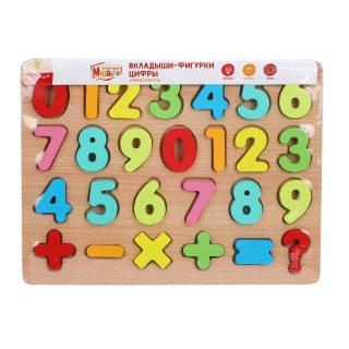 Вкладыши Цифры.  Учимся считать деревянные игрушки фабрика фантазий вкладыши шнуровка цифры