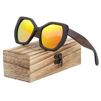 Design Femme - Bois intégral foncé - Orange - Coffret en bois