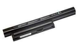 Аккумулятор для ноутбука Sony Vaio VPC-EB11FX (батарея)