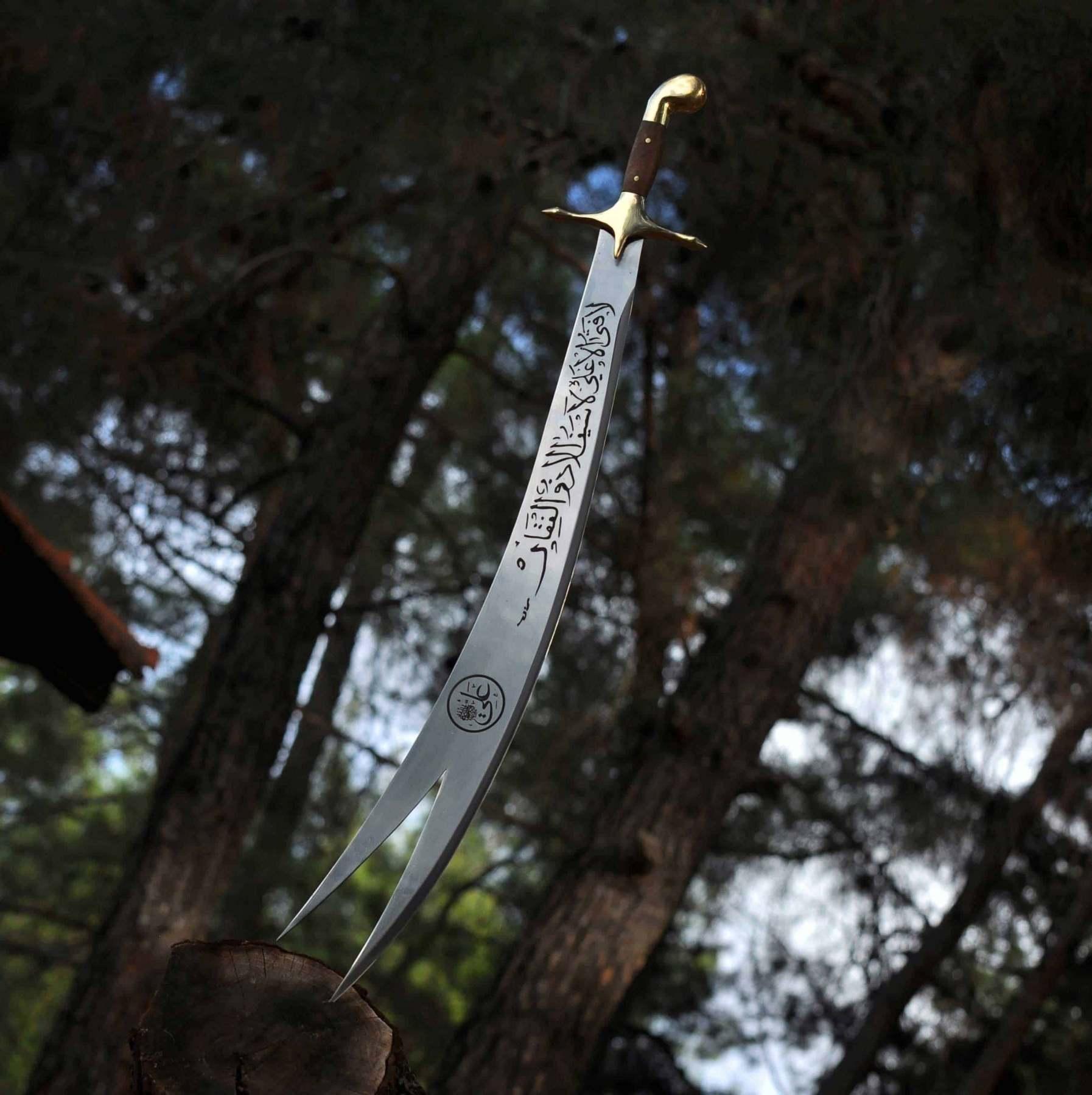 Zulfikar Sword High Quality Hand Made Sword