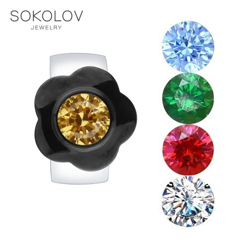 Ring. Silver Colorless, Yellow And Green Swarovski Crystals Fashion Jewelry 925 Women's Male