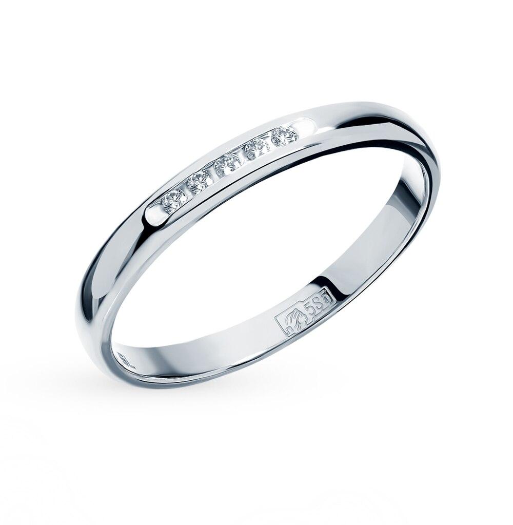 Gold Wedding Ring Diamond SUNLIGHT Test 585