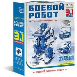 Robot 3 in 1