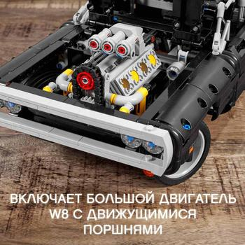 Конструктор LEGO Technic Dodge Charger Доминика Торетто 6