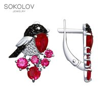 SOKOLOV rings of silver with red corundum (synt.) And colorless, red and black fianitami fashion jewelry 925 women's male, long drop earringswwith stoneswith stones, long earrings