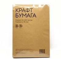 Kraft paper, A4 format, 80gr/M2 (200 sheets, 1 kg)