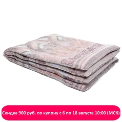 Blanket Light sheep. Production company Ecotex(Russia).