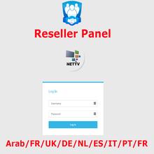 IPTV แผงควบคุมสำหรับ Reseller Management